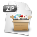 ZIP Document